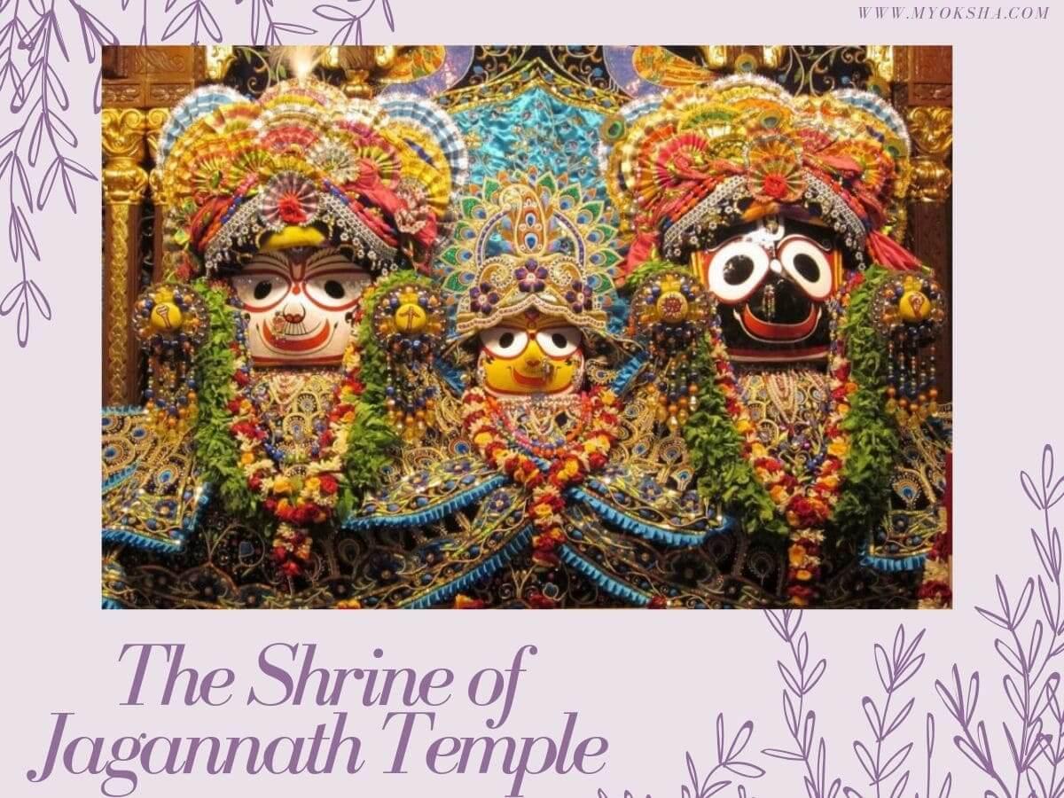 The Shrine of Jagannath Temple
