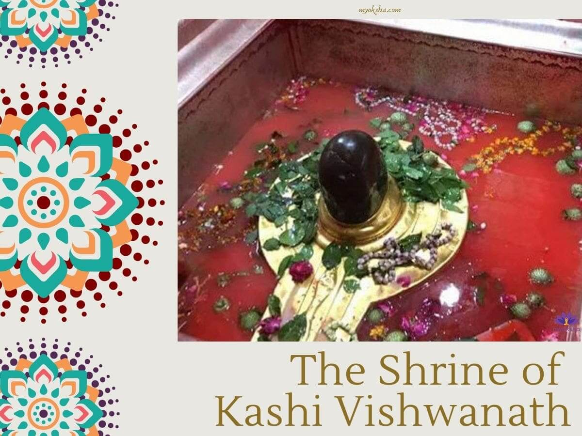 The Shrine of Kashi Vishwanath