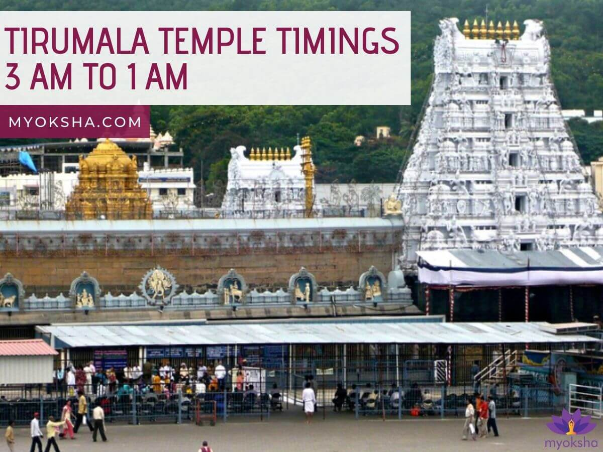Tirumala Tirupati Balaji Temple Timings