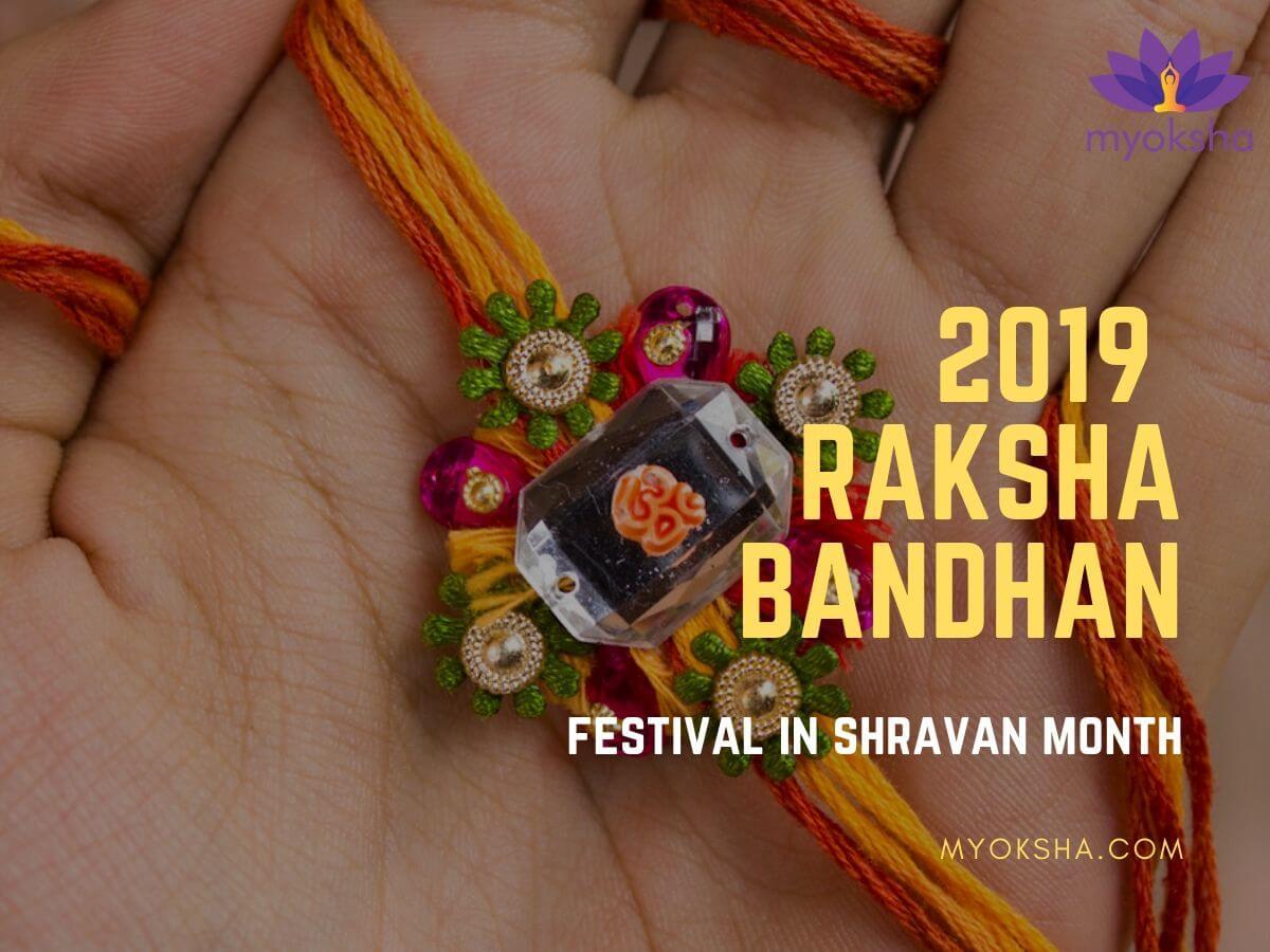 shravan 2019 raksha bandhan