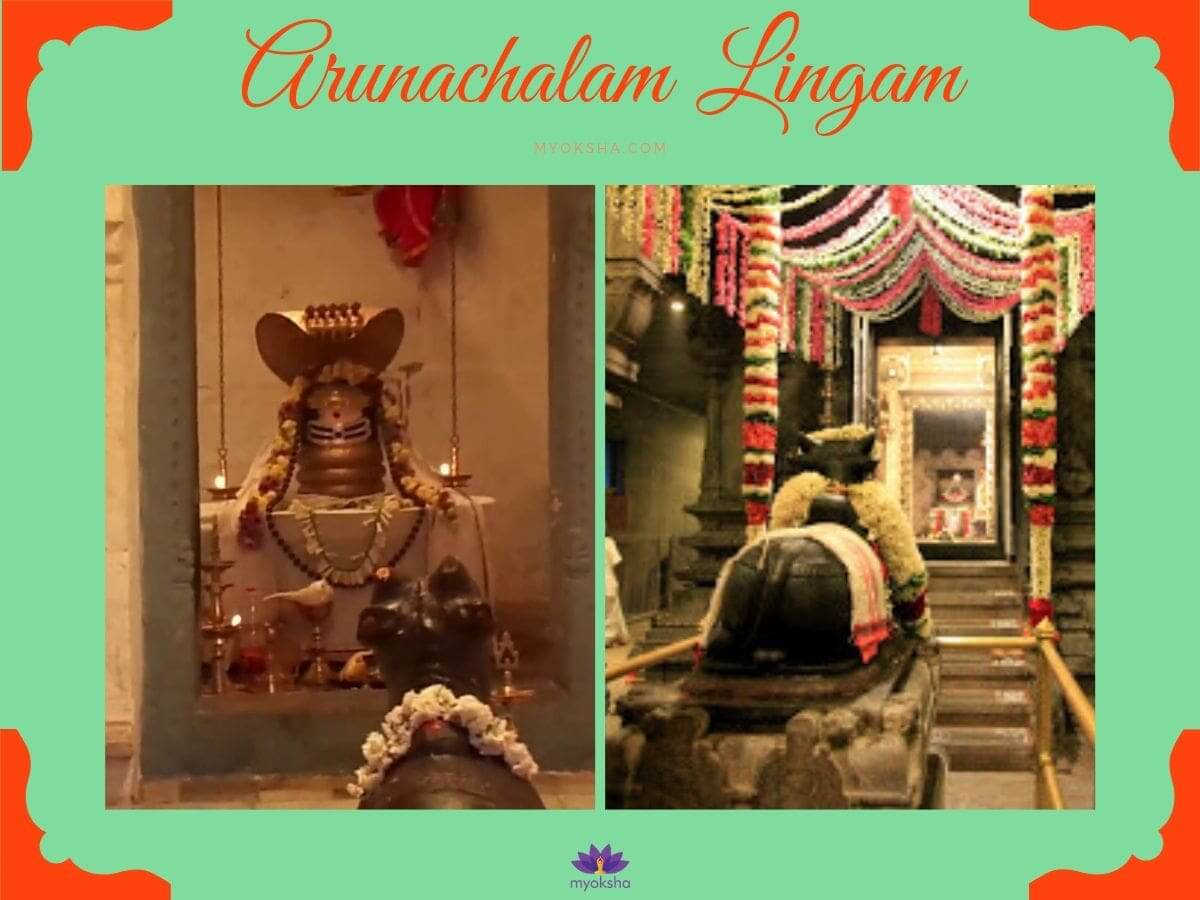 Arunachalam Lingam