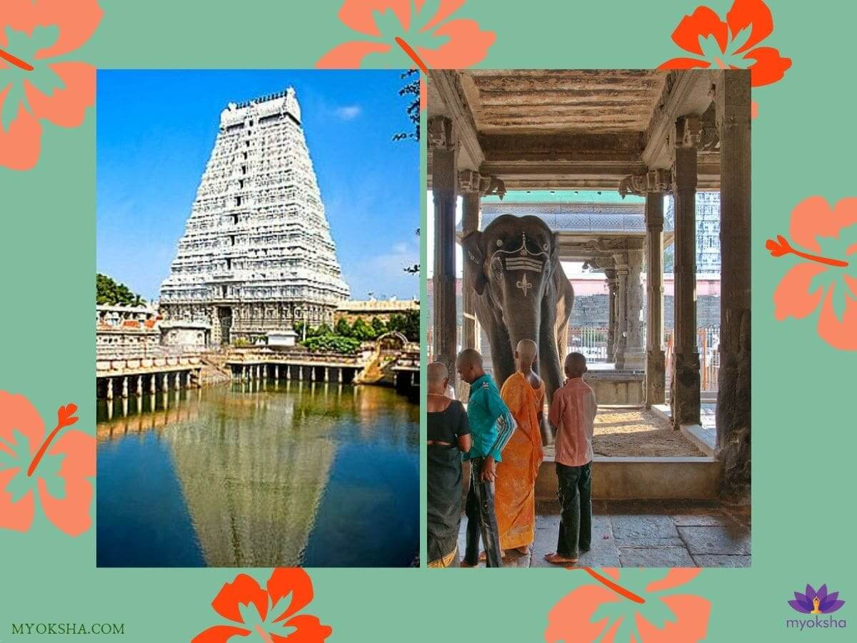 Arunachalam Temple History