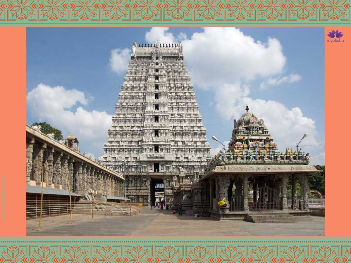 Arunachalam Temple Photos