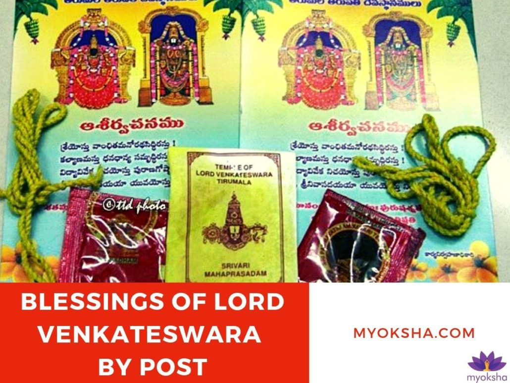 Blessings of Lord Venkateswara for Newlyweds by Post