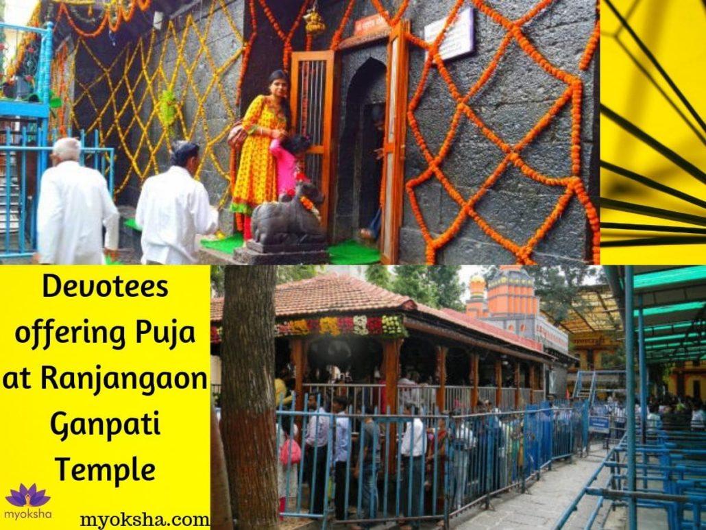 Devotees offering Puja at Ranjangaon Ganpati Temple