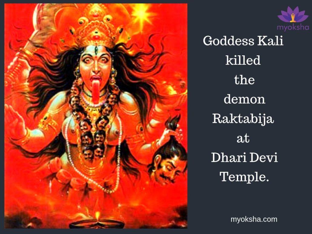 Dhari Devi significance