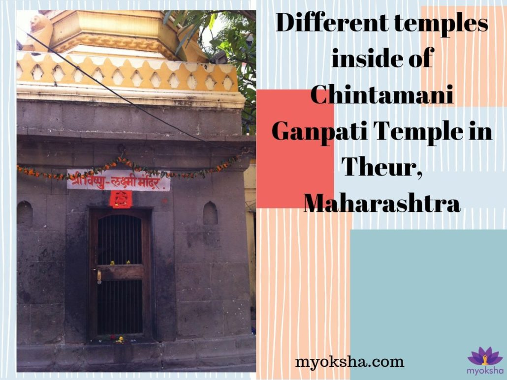 Significance of Chintamani Ganpati Temple in Theur