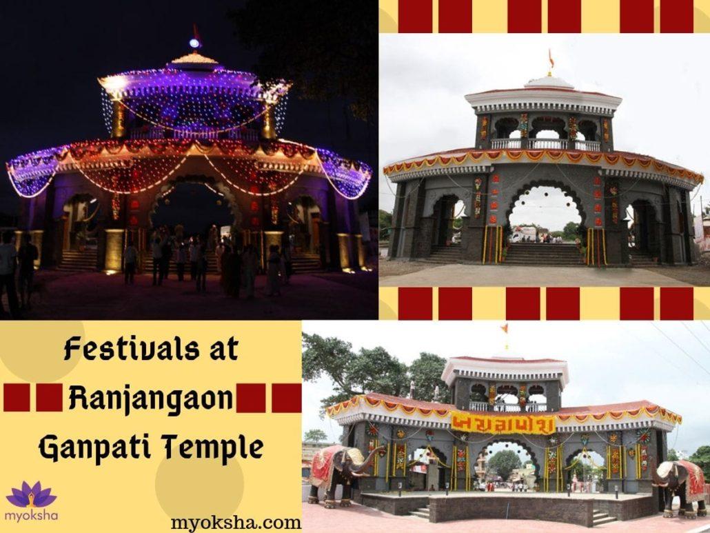Festivals at Ranjangaon Ganpati Temple