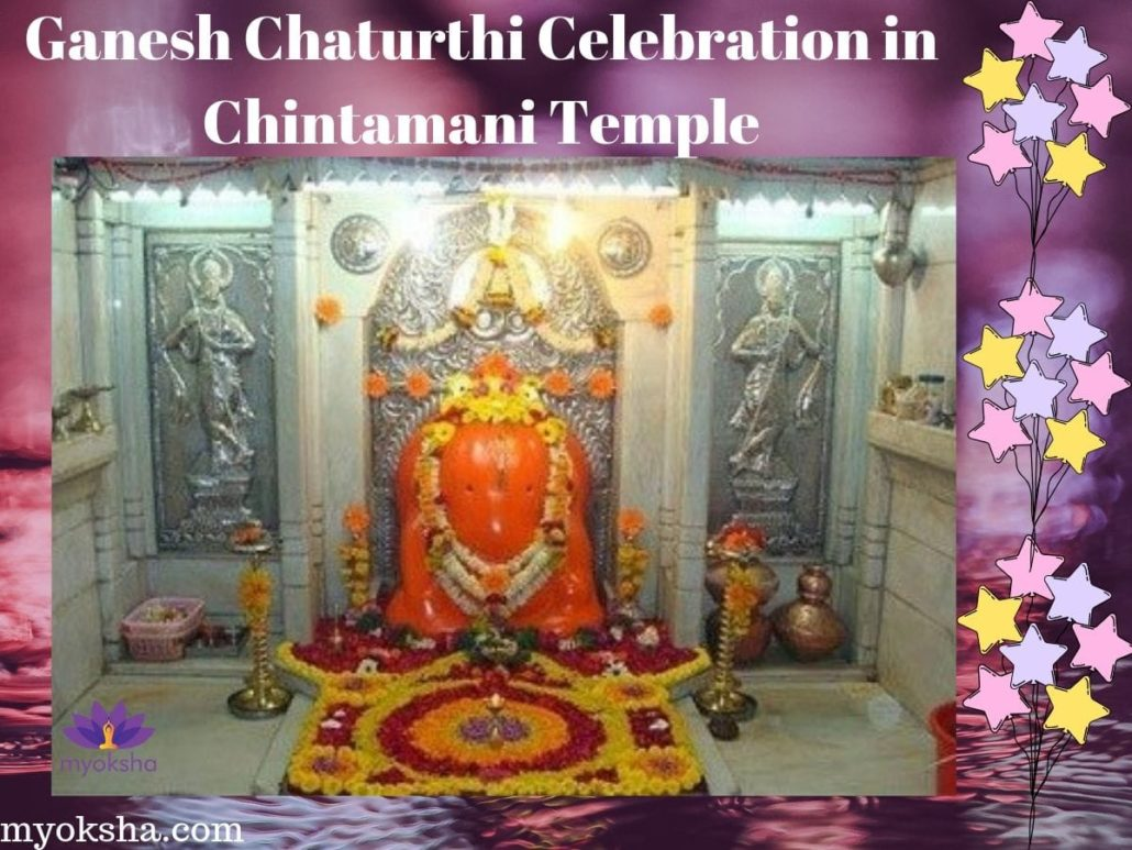 Festivals of Chintamani Ganpati Temple in Theur