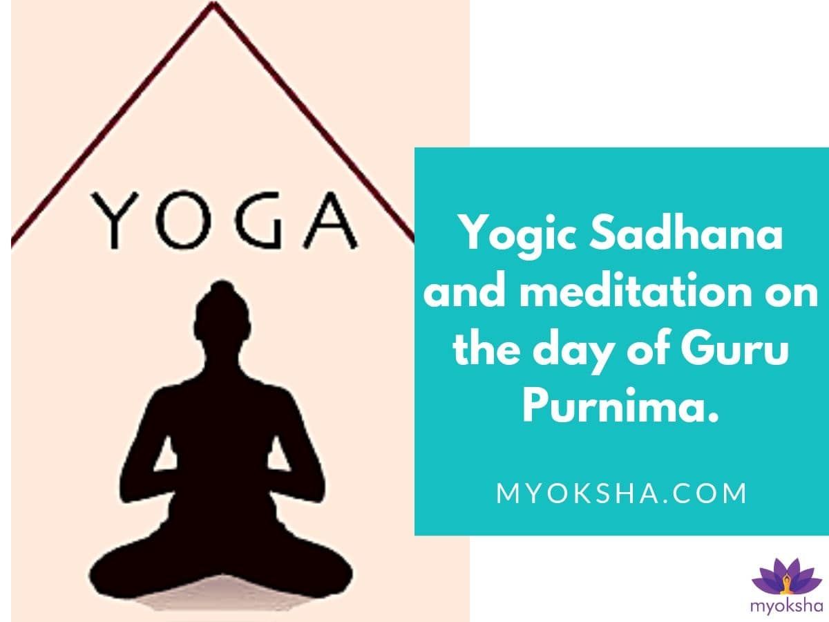 Guru Purnima and Yoga Tradition