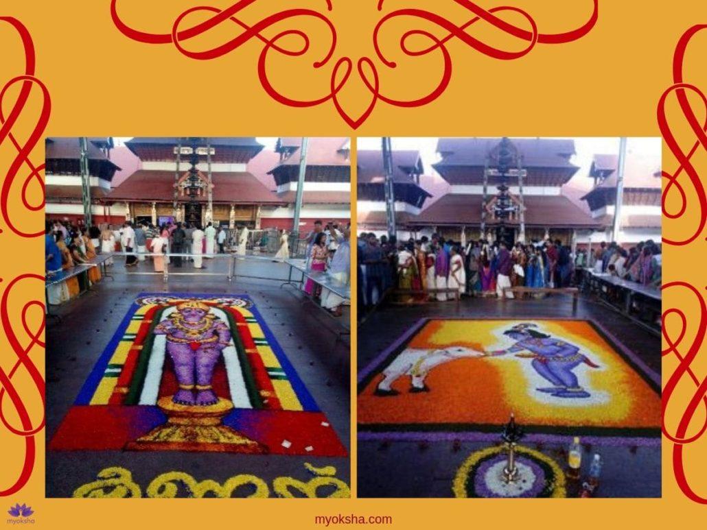 Guruvayur Temple Kolam