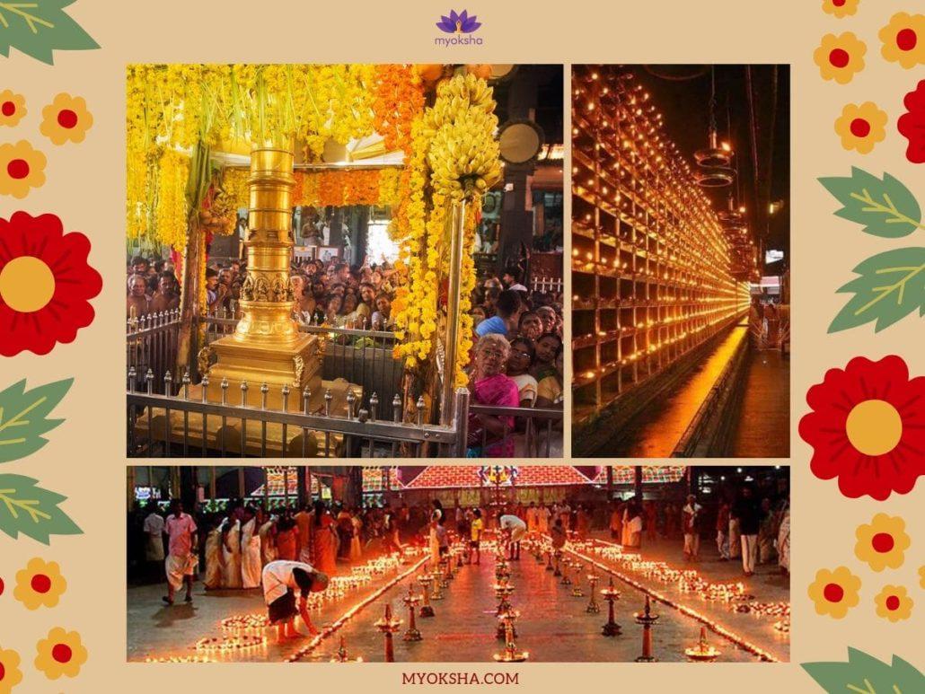 Guruvayur Temple Vishu