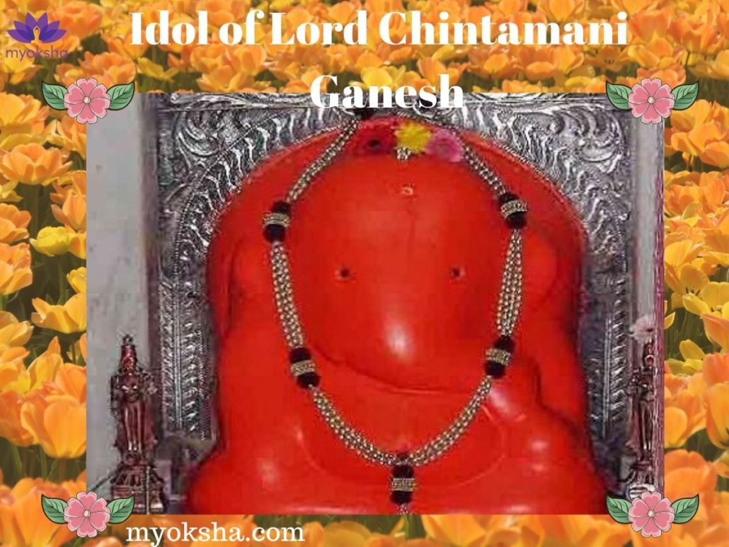 Legends related to Lord Ganpati of Chintamani in Theur