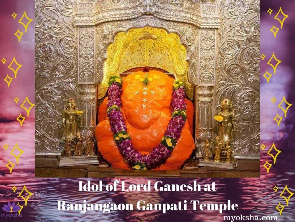 Idol of Lord Ganesh at Ranjangaon Ganpati Temple