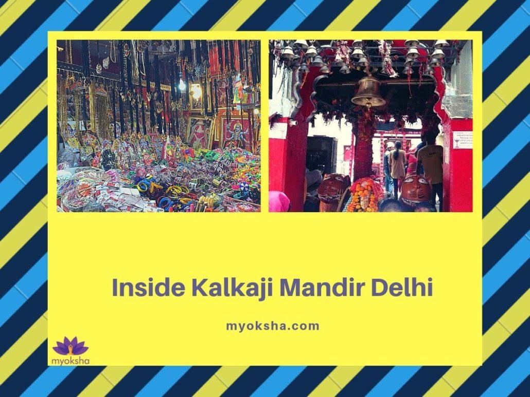 Inside-Kalkaji-Mandir-Temple