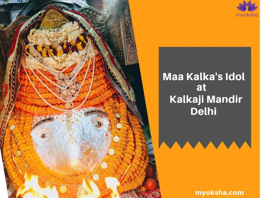 Kalkaji-Mandir-Introduction