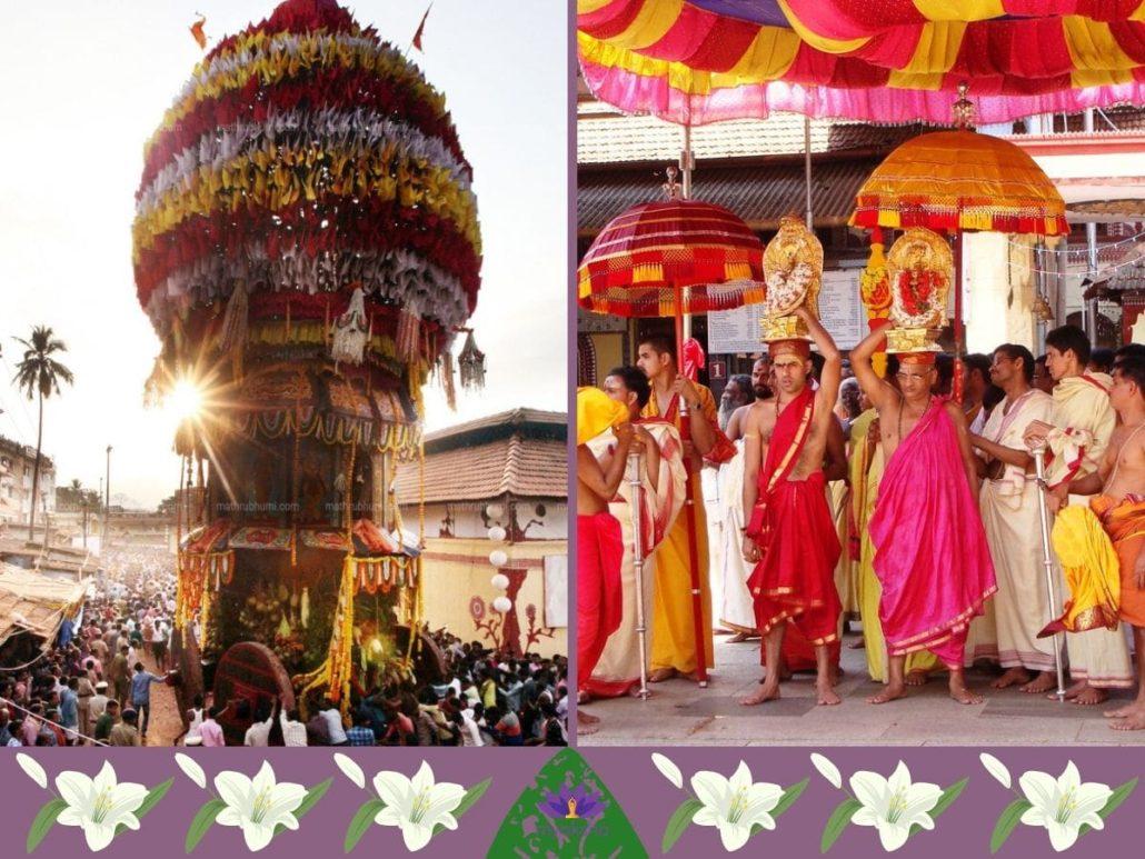 Kollur Mookambika Temple Festivals