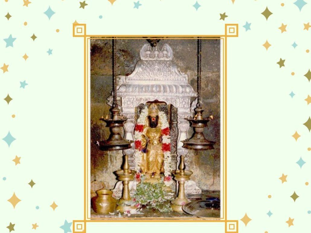 Lord Saneeswaran
