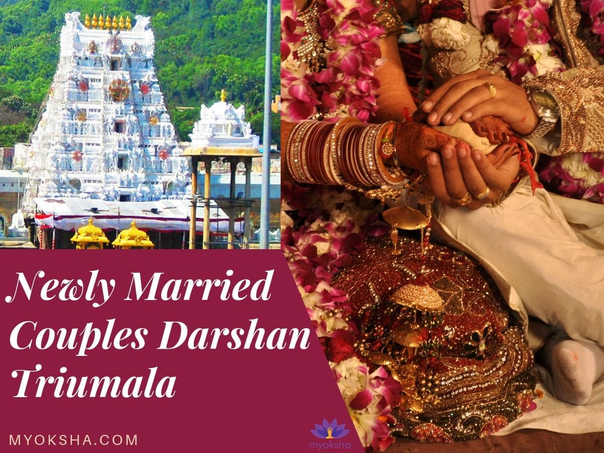 Newly Married Couples Darshan Tirumala 2019 Guide - Tickets & Timings
