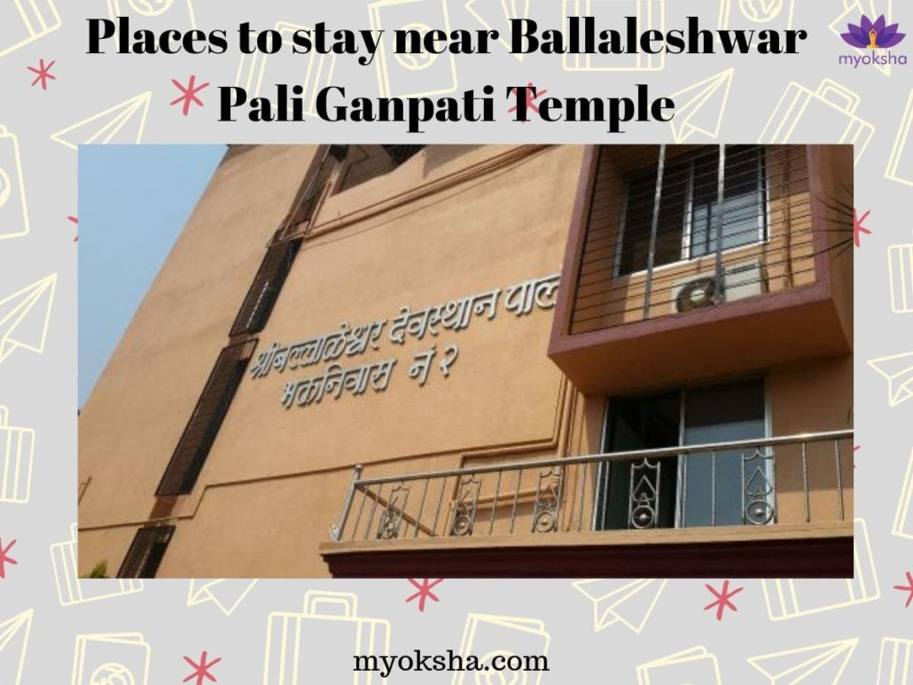Places to stay near Ballaleshwar Pali Ganpati Temple