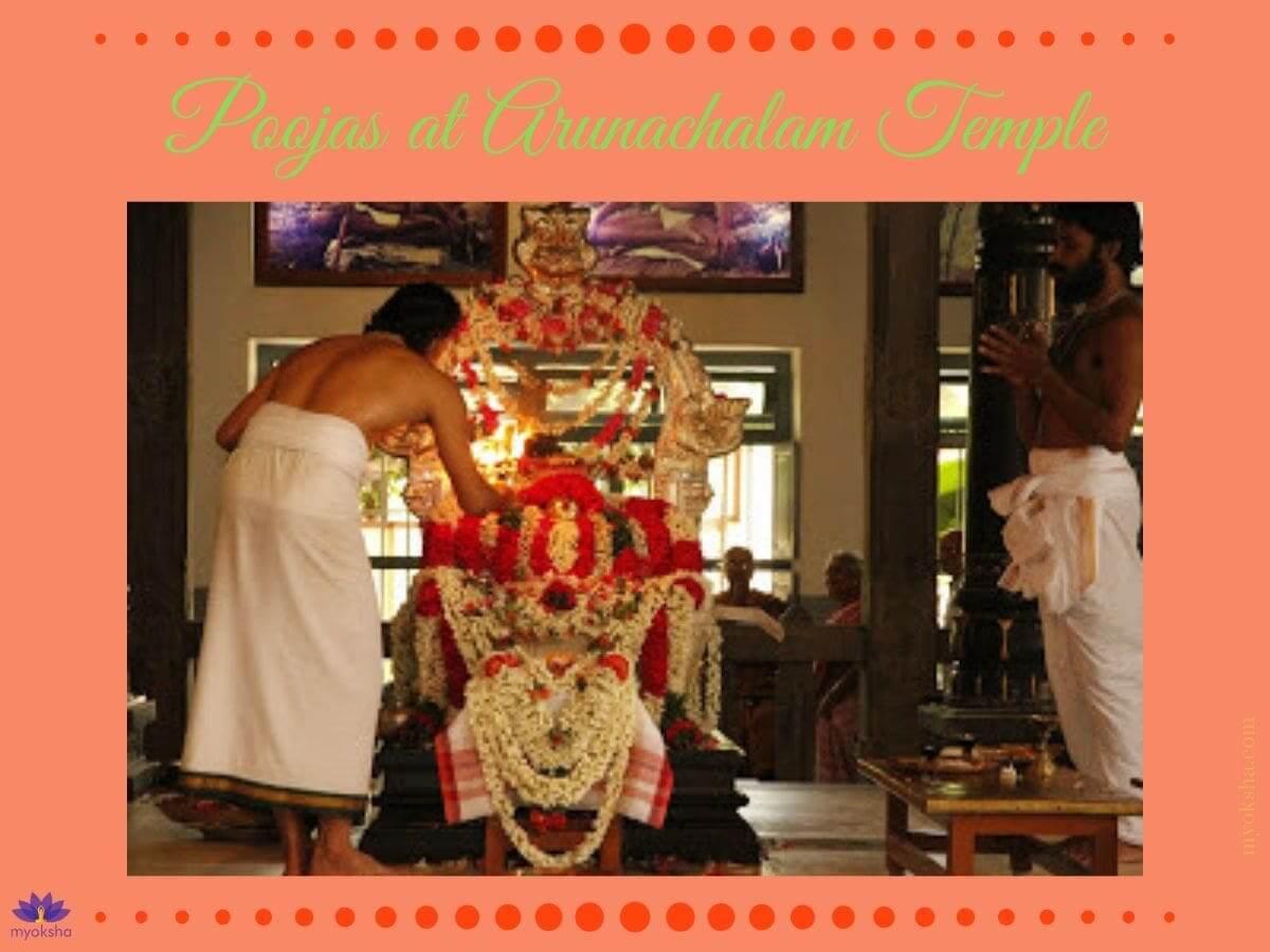 Poojas at Arunachalam Temple