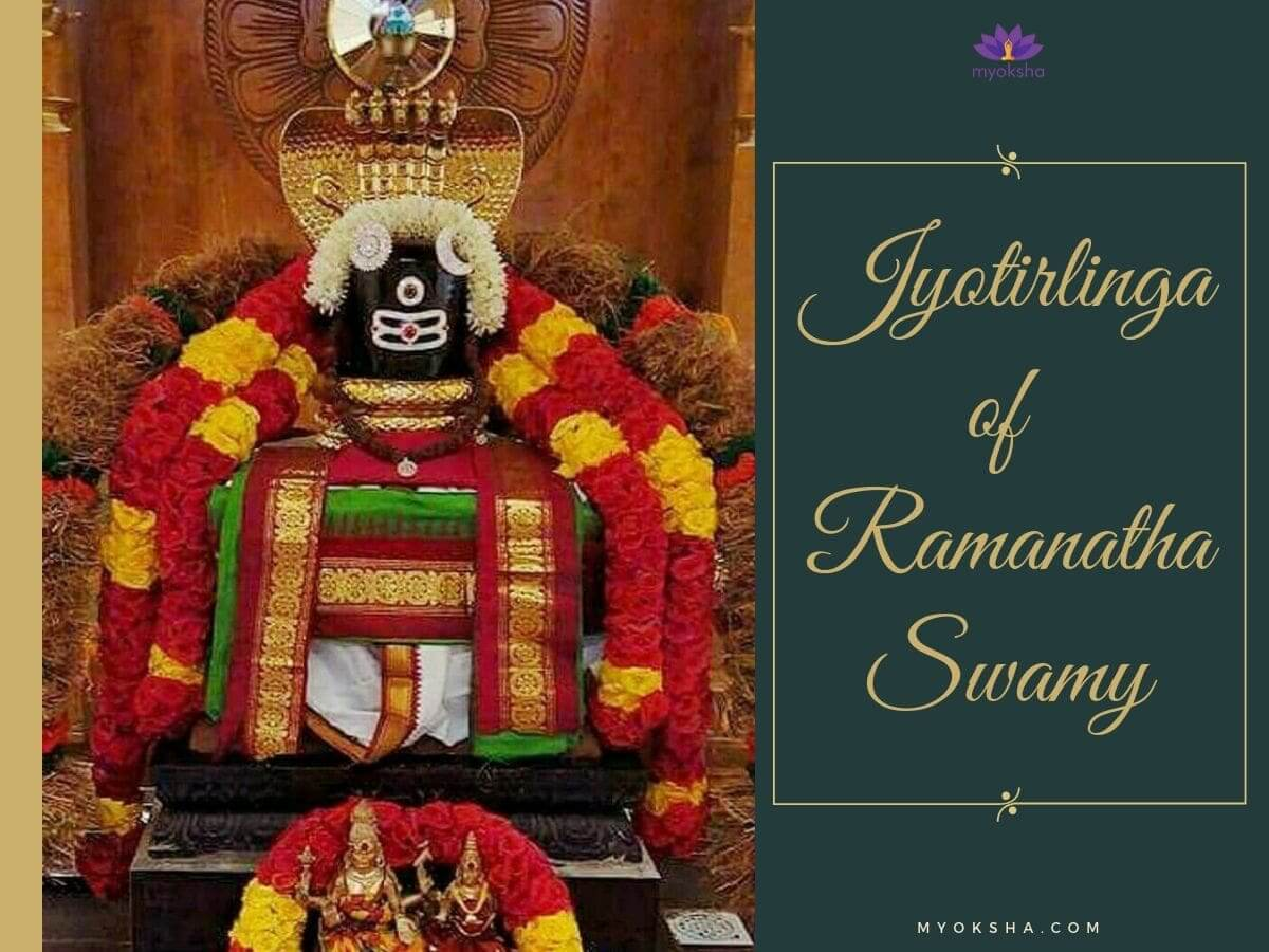 Rameshwaram Jyoritlinga