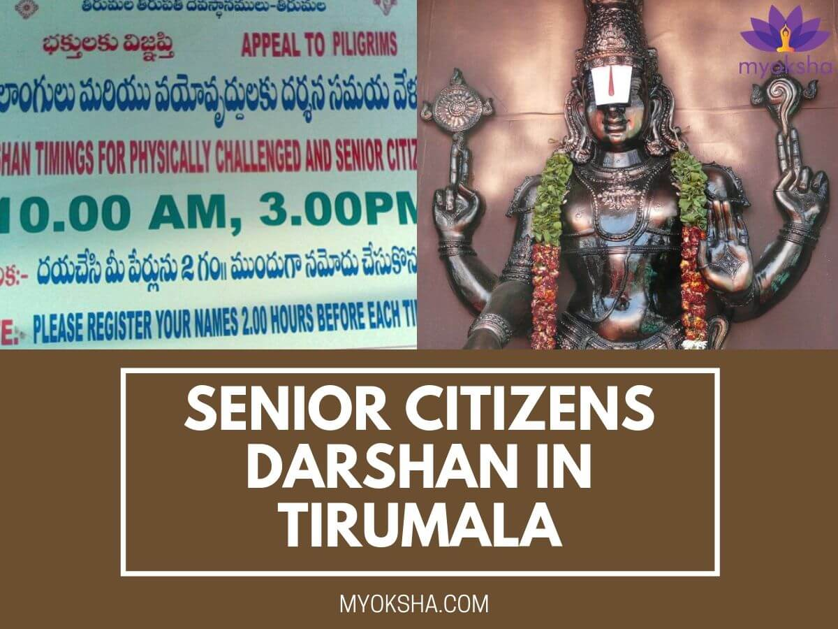 Senior Citizens Darshan Tirumala