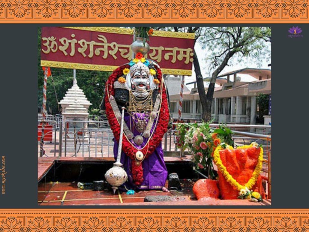 Shani Shinganapur Amavasya