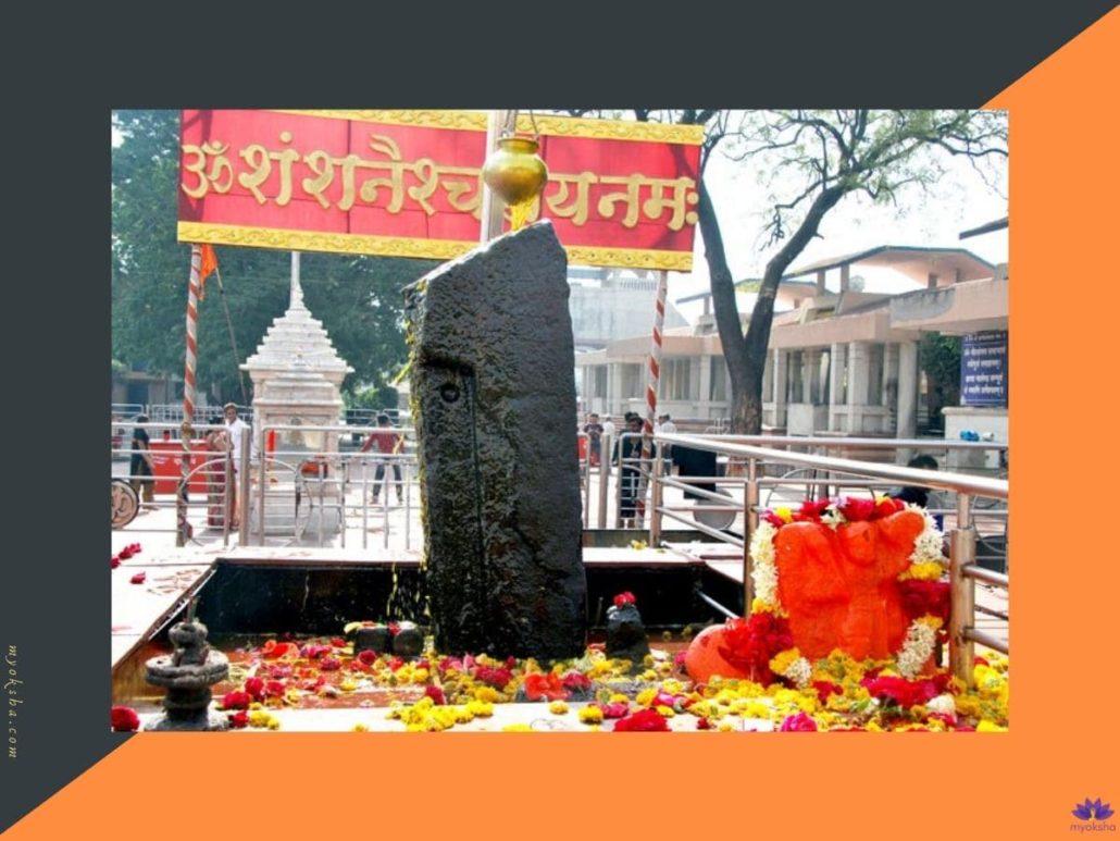 Shingnapur Shanidev