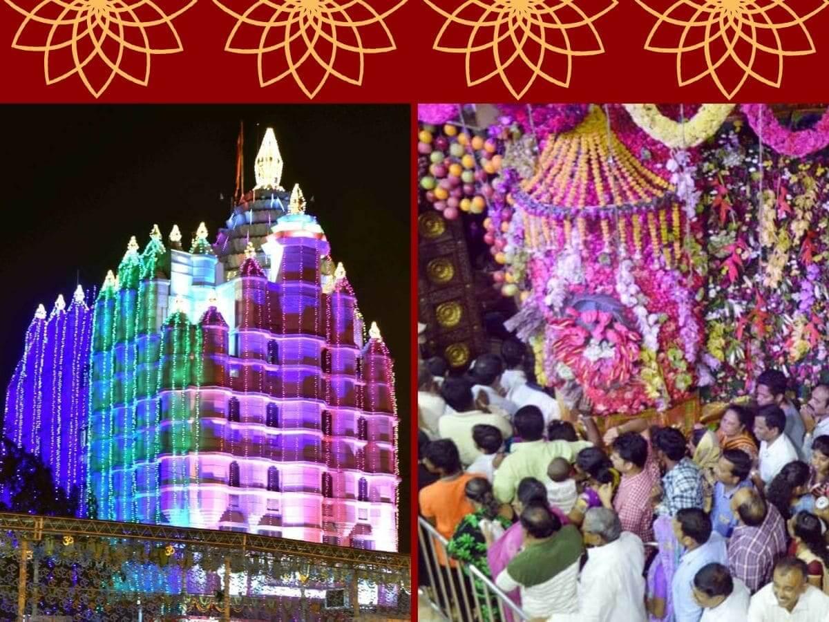Siddhivinayak Temple Festival