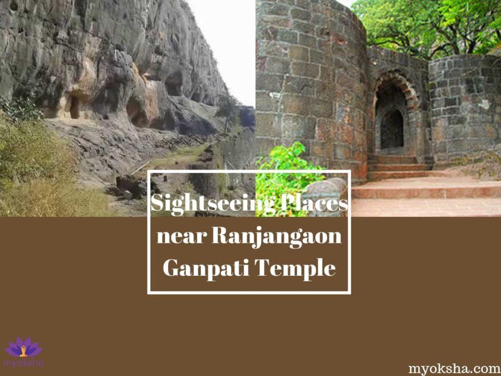 Sightseeing Places near Ranjangaon Ganpati Temple