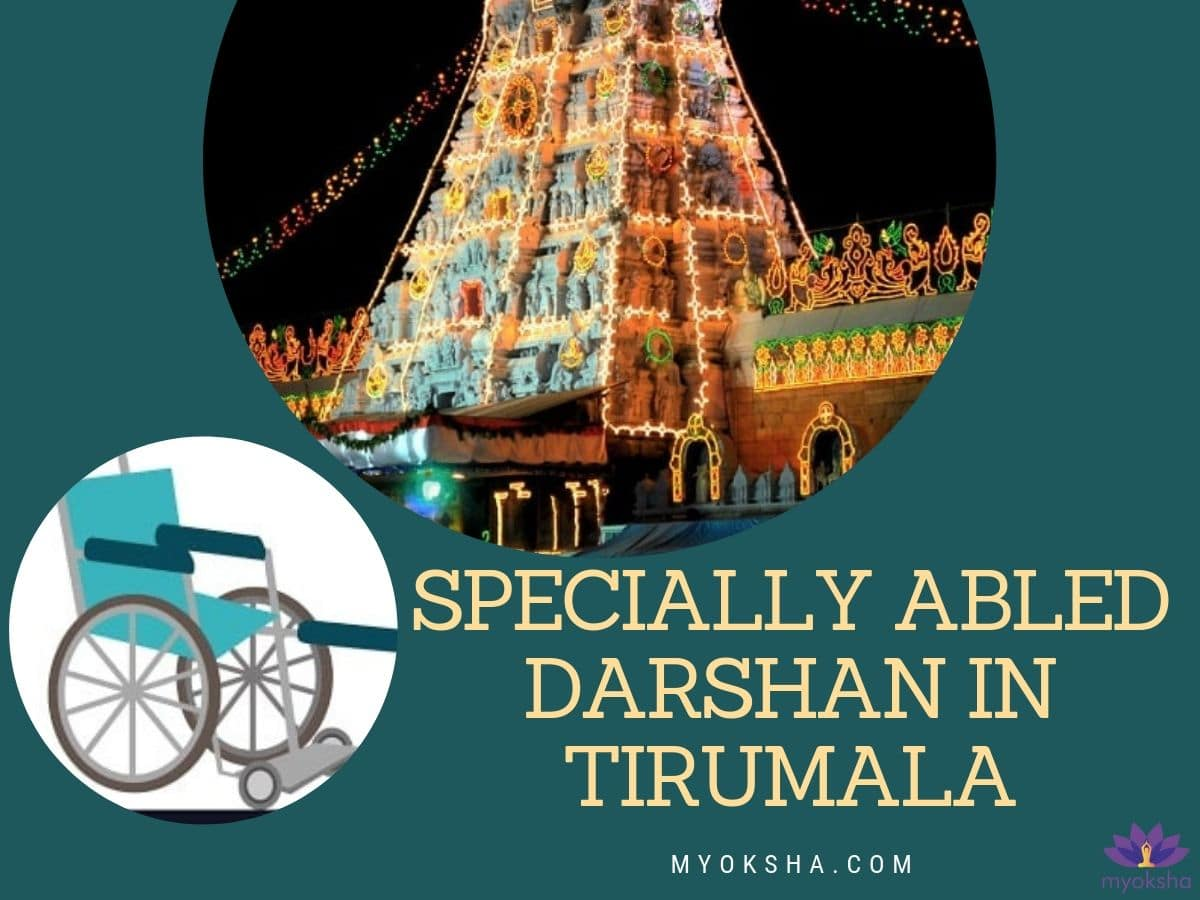 Physically Challenged Darshan Tirumala