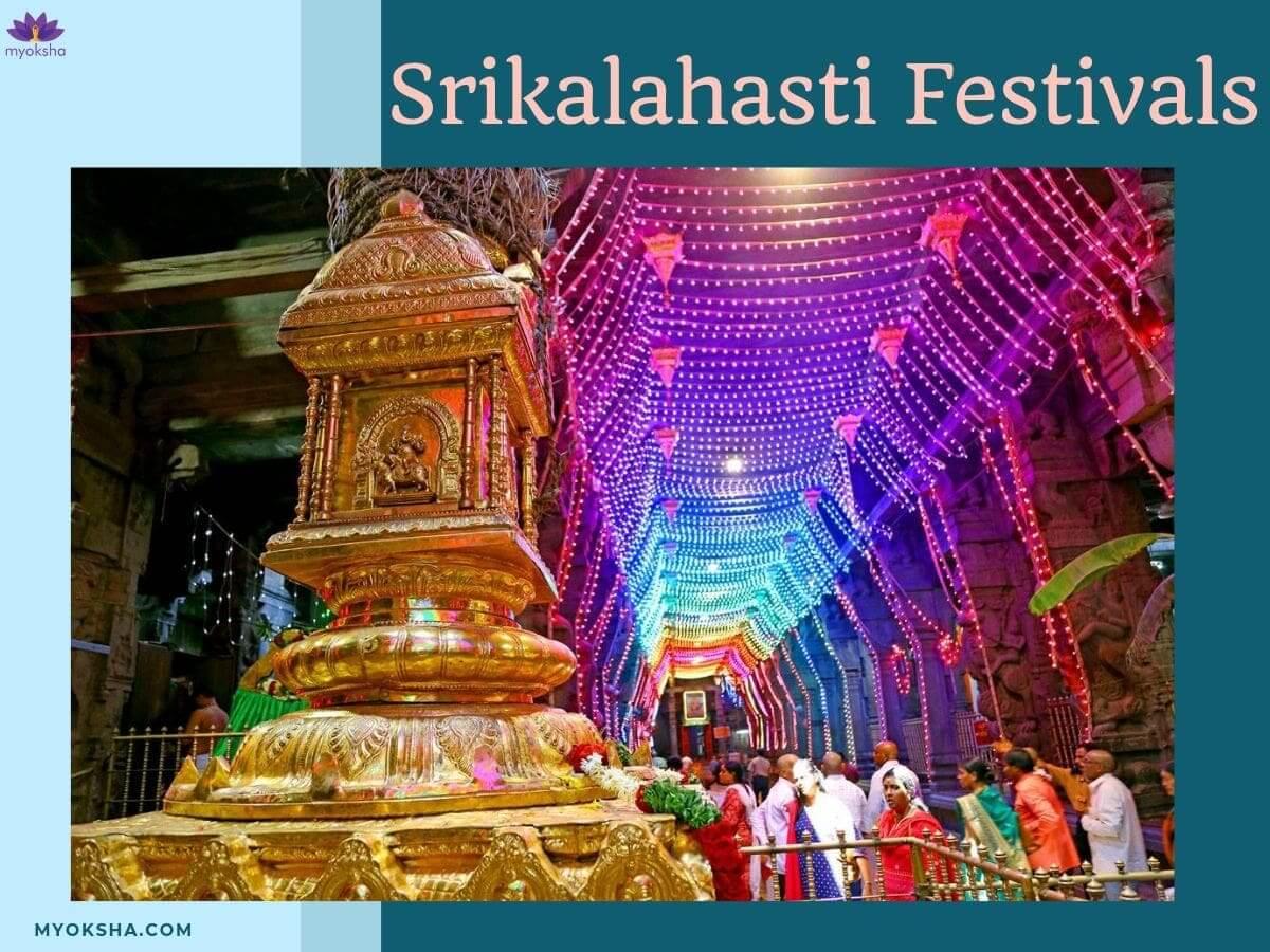 Srikalahasti Festivals