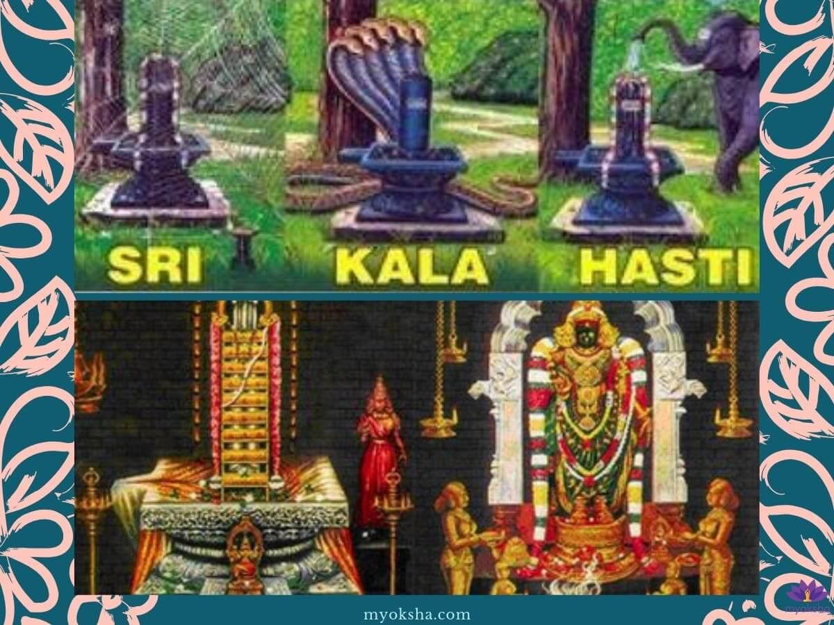 Srikalahasti History