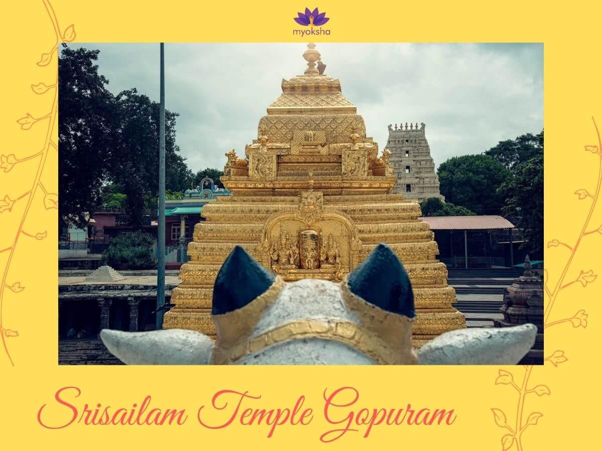 Srisailam Temple Gopuram