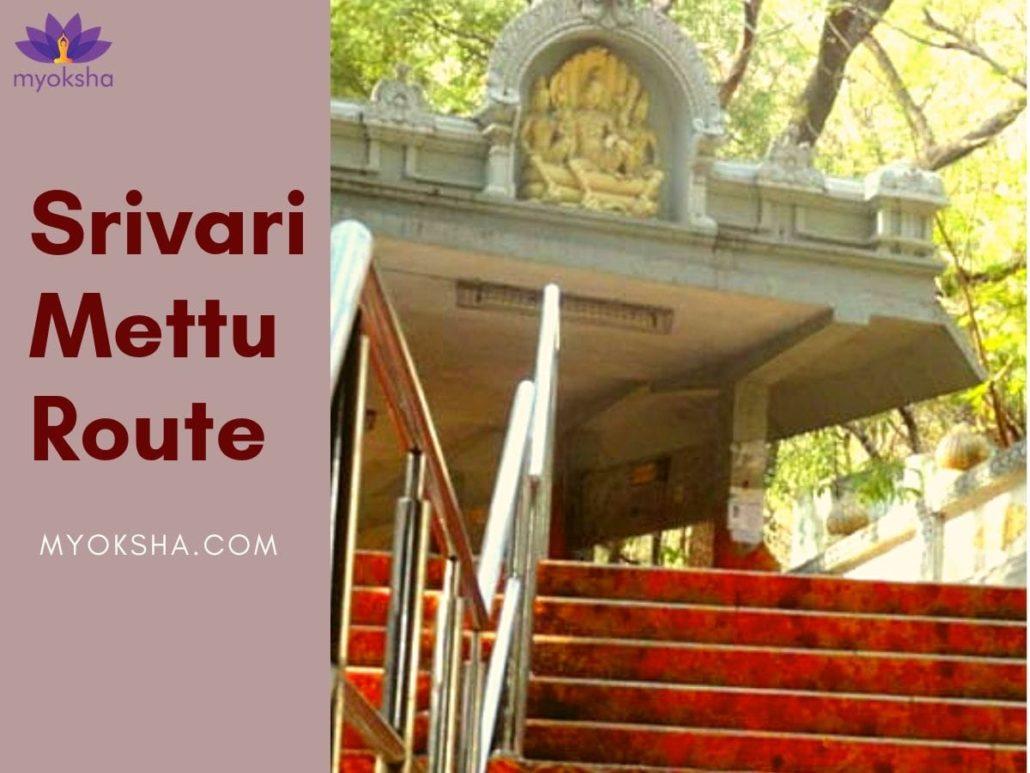 Srivari Mettu Route Tirumala