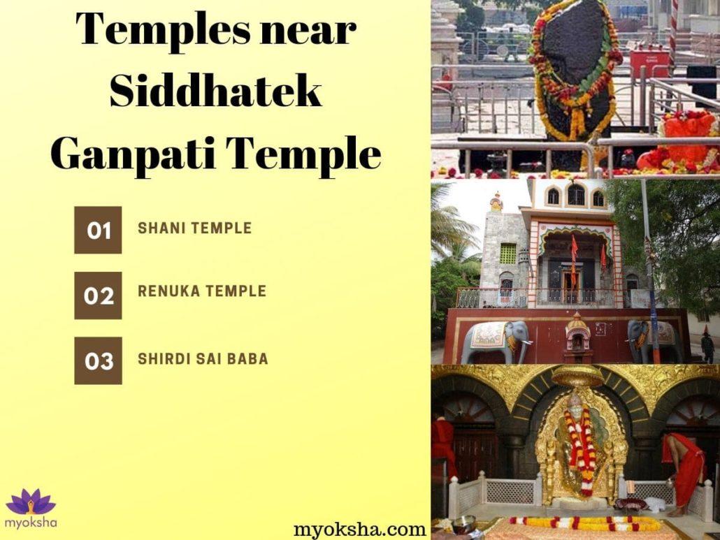 Temples near Siddhatek Ganpati Temple