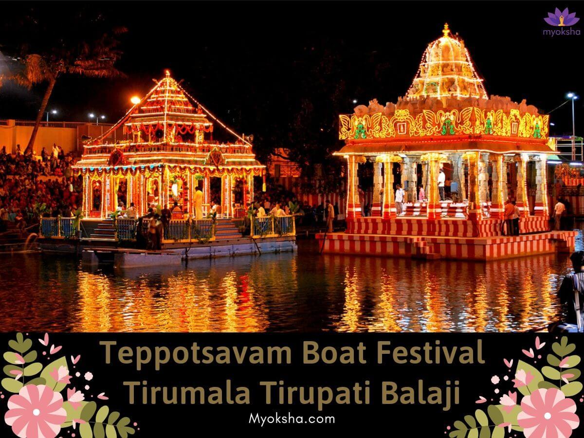 Teppotsavam Boat Festival at Tirumala Tirupati Balaji Temple