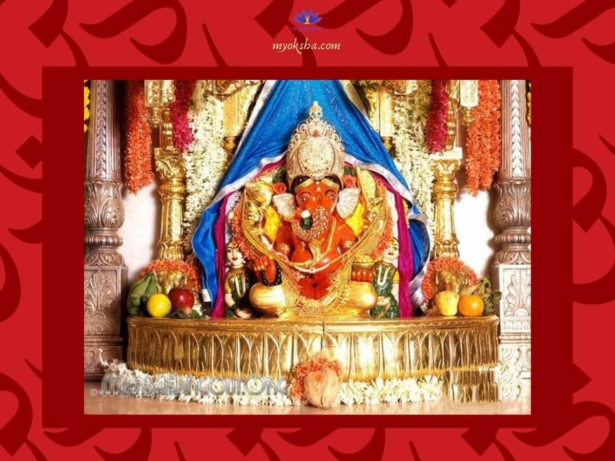 The Siddhivinayak Shrine