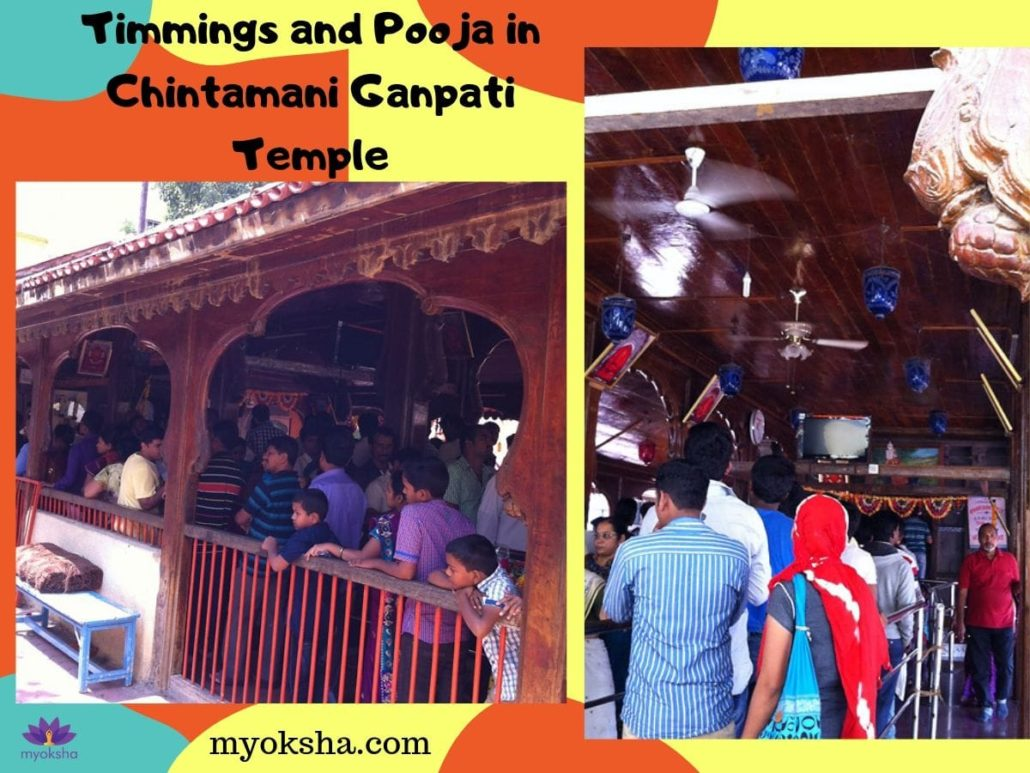 Timmings and Pooja Rituals in Chintamani Ganpati Temple