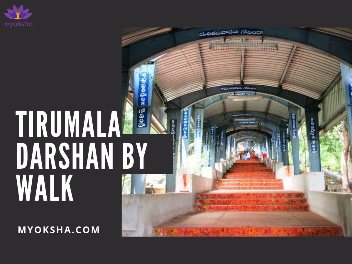 Tirumala Darshan By Walk