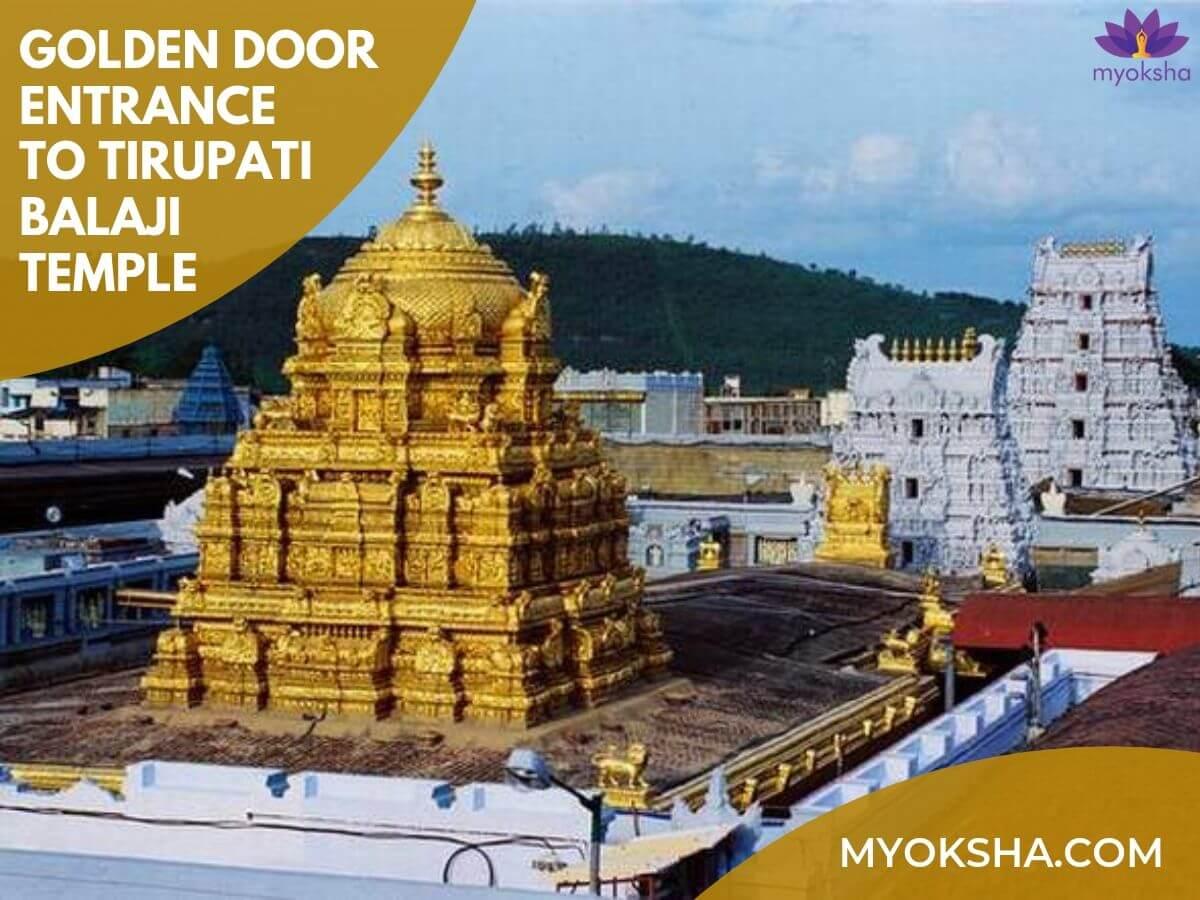 Tirumala Tirupati Balaji Darshan Entrance