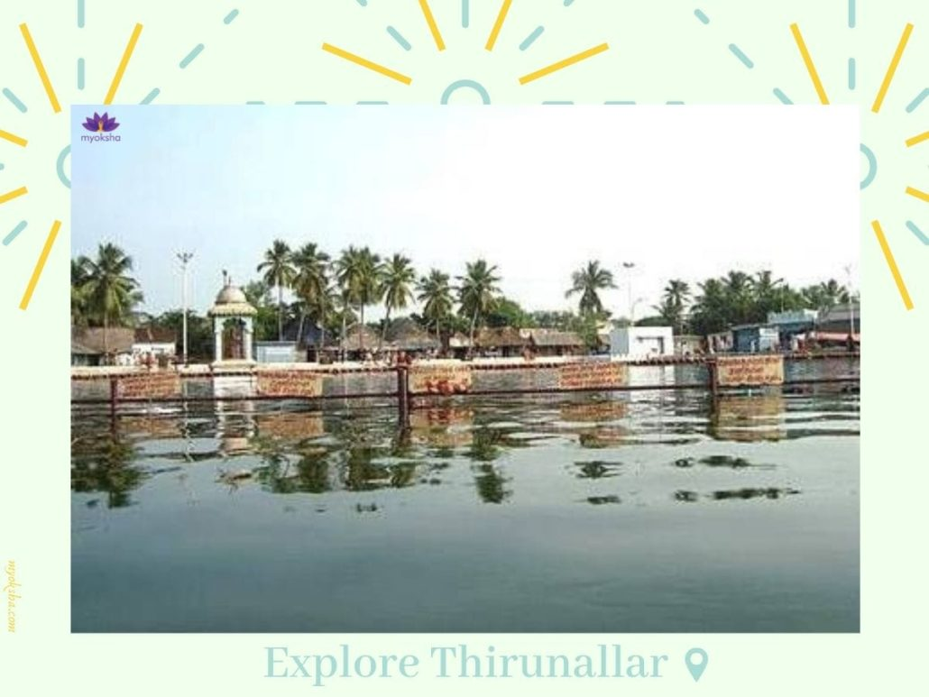 Where is Thirunallar Saneeswaran Temple