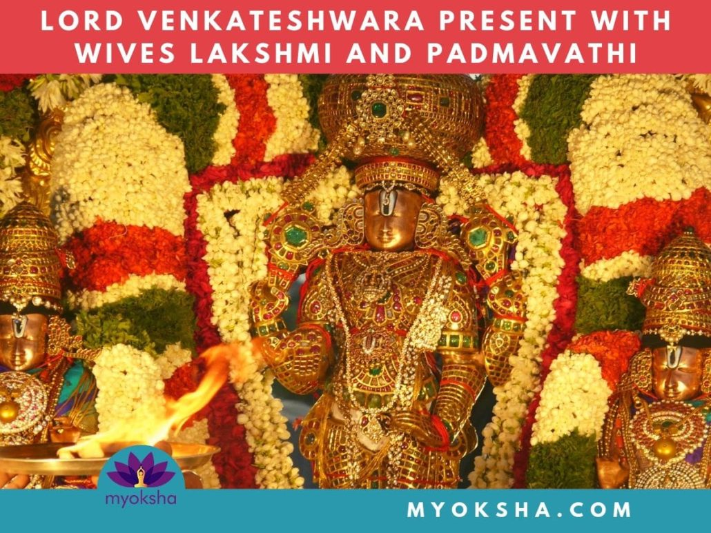 Wives of Lord Venkateshwara