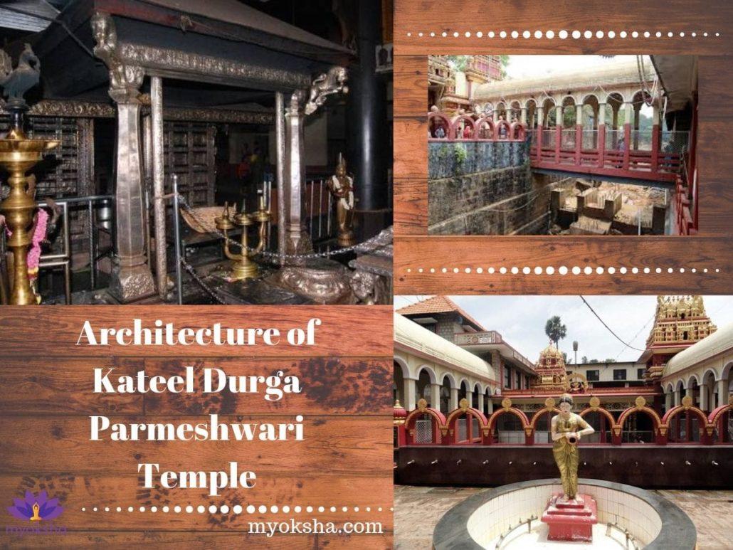 Architecture of Kateel Durga Parmeshwari