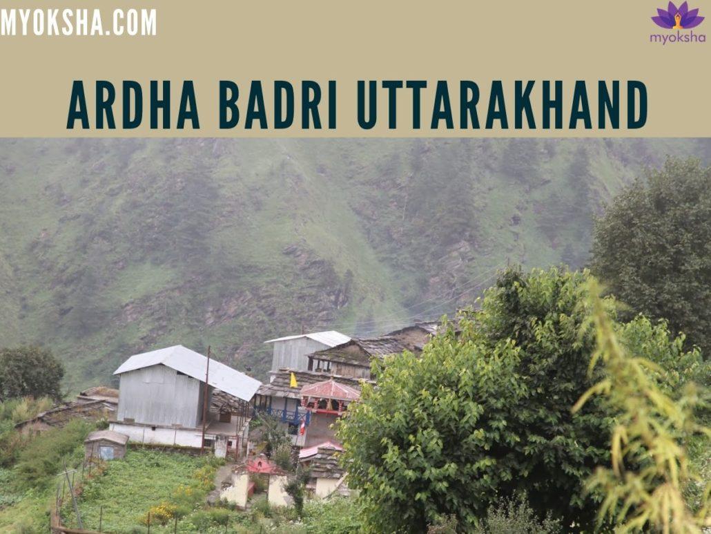 Ardha Badri