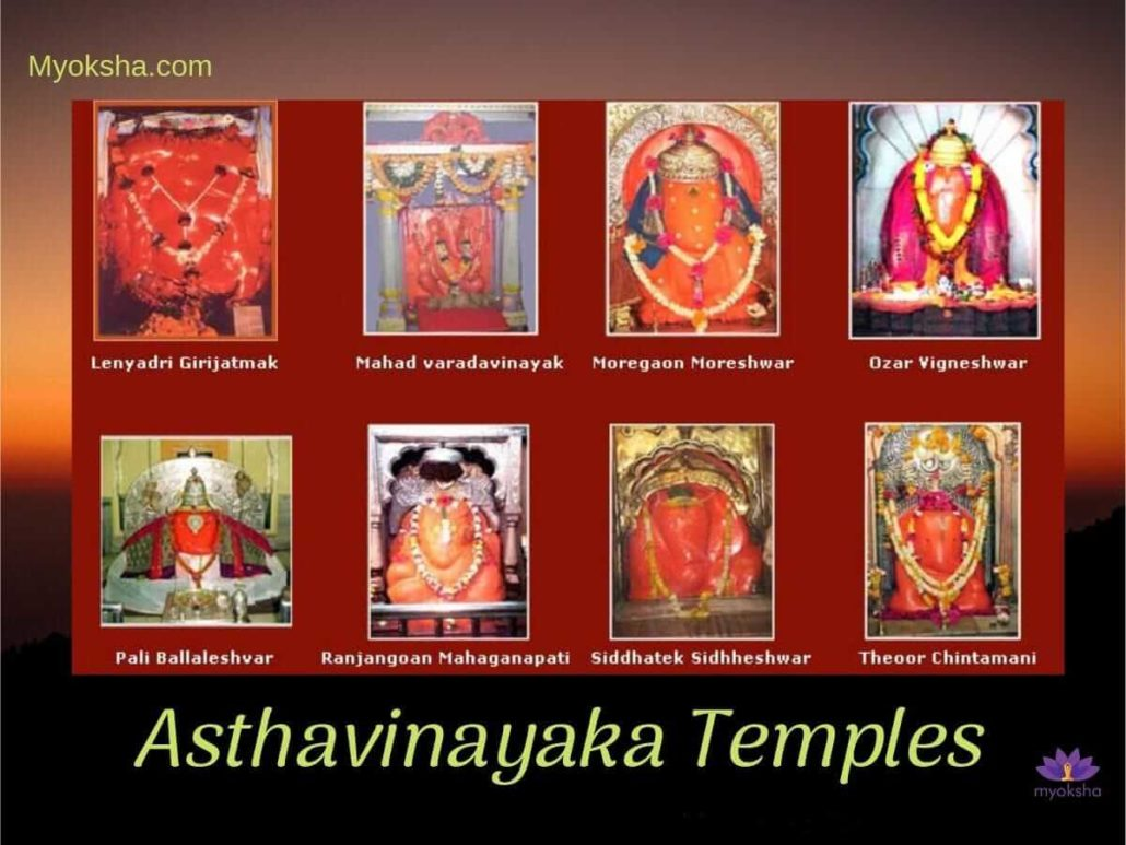 Asthavinyaka temples