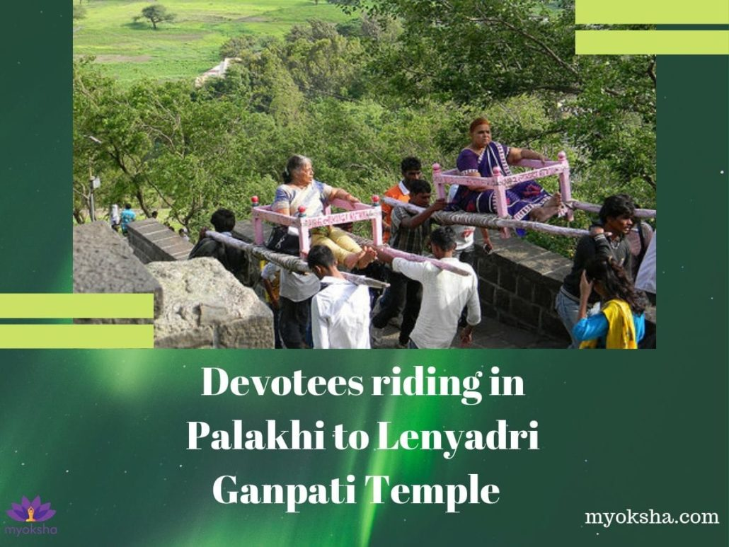 Devotees riding in Palakhi