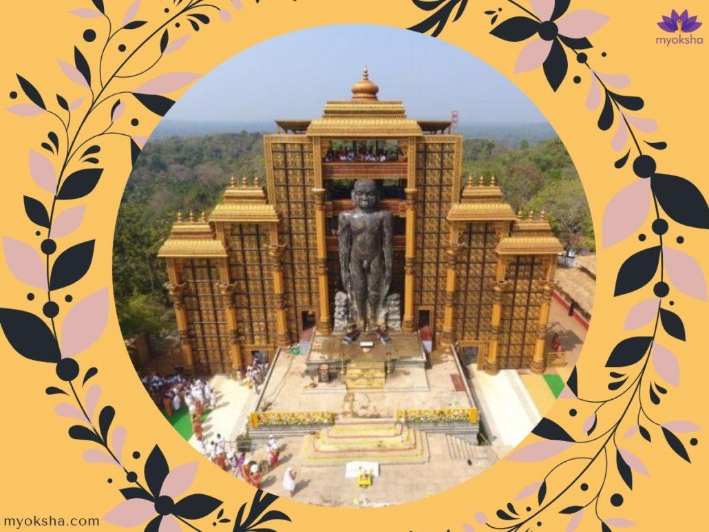 Dharmasthala Temple Bahubali