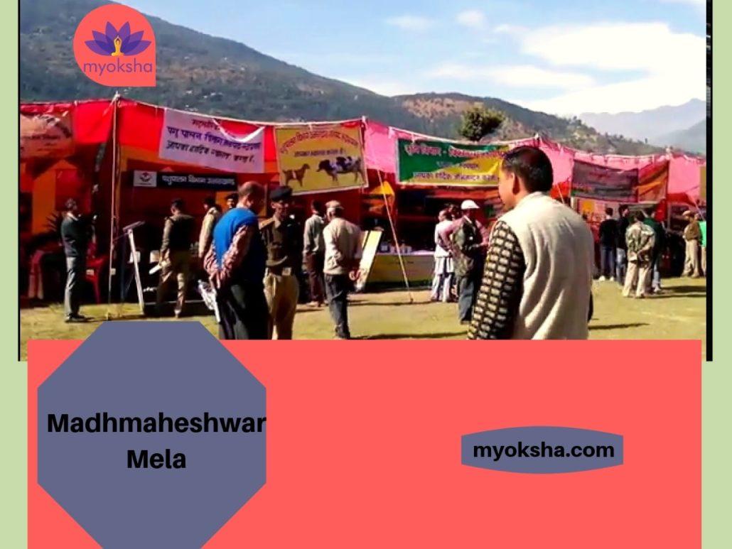 Festivals celebrated in Omkareshwar Ukhimath